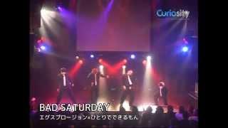 2013年ライブツアー追加公演 「もっかいピンポンダッシュ」のライブ映像...