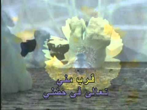 Arabic Karaoke AJMAL IHSAS   ELISSA