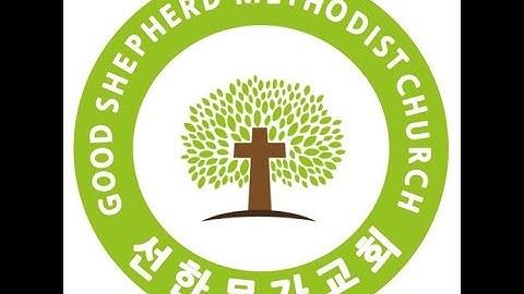 원주선한목자교회 20210407 수요성경공부 로마서(2) '복음' 최은광 목사