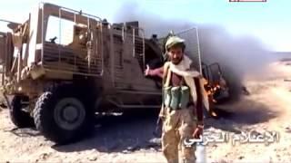 Йемен Хуситы подбивают технику саудитов