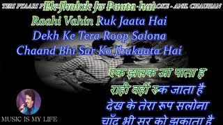 Teri Pyari Pyari Surat Ko Karaoke With Scrolling Lyrics Eng. & हिंदी
