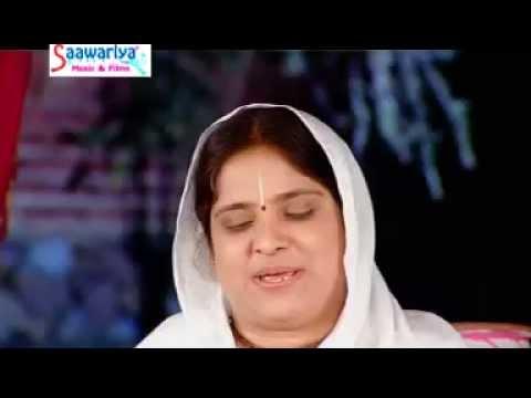 तूने कीनो जुलम Rang Daal || Popular Krishna Bhajan || Sadhvi Purnima Ji #Saawariya