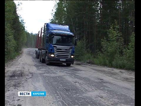 Андронов о дороге Кочкома - Костомукша