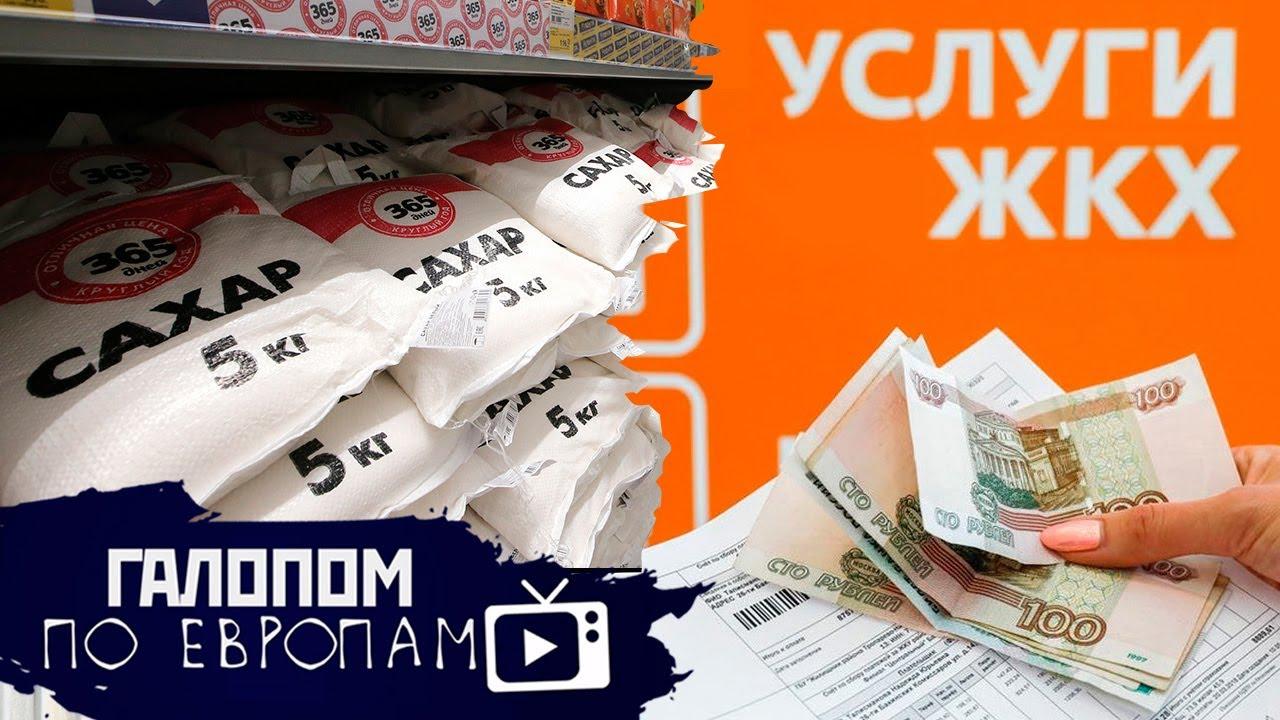 Профbiz_post / Вчерашние новости 14.12.20 (ВИДЕО)