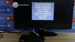видео Триколор ТВ ошибка 11: что делать и как устранить