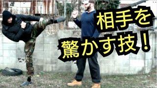 これで強くなれる!喧嘩で一番使える横蹴り! thumbnail