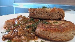 Котлеты из фасоли с грибным соусом видео рецепт. Книга о вкусной и здоровой пище