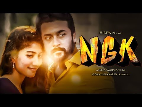 NGK Exclusive: SAI PALLAVI Character Name Revealed! | Suriya | Selvaraghavan | Yuvan
