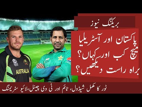 Pakistan Vs Australia 2019 | How To Watch Live And Live Streaming | Complete Schedule