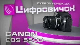 видео Обзор фотоаппарата Canon EOS 550D