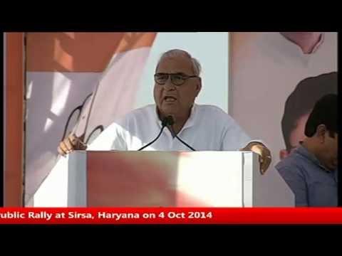 Smt. Sonia Gandhi Addresses Public Rally at Sirsa, Haryana on 4 Oct 2014