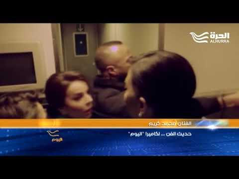 اشتهر بأدواره السينمائية القوية وآخرها كان مسلسل أرض جو مع النجمة غادة عبد الرازق.. من هو؟  - نشر قبل 24 ساعة