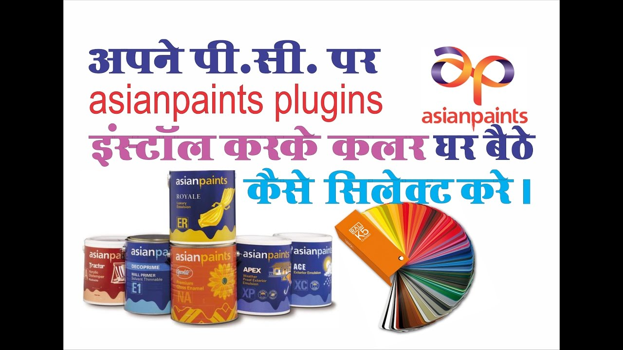 hindi how to select asian paints colour in home with your