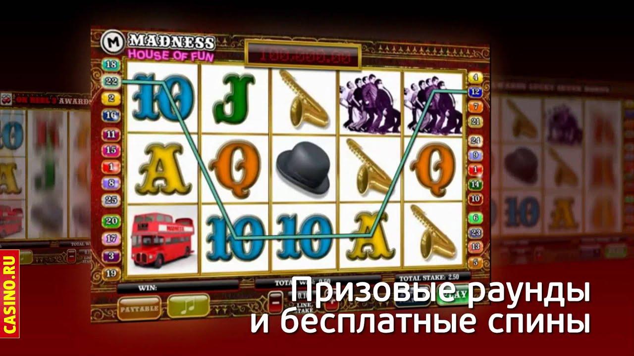 Wild Shark  неплохо навалил в казино 24x.bet #Заносы#