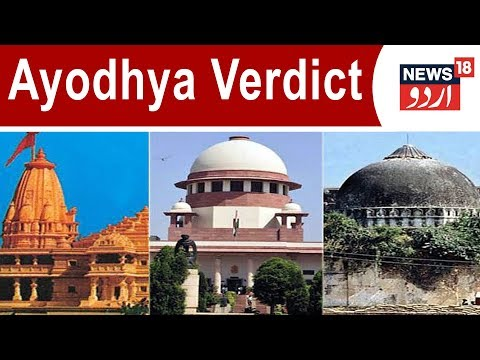 ayodhya-verdict:-will-ayodhya-dispute-go-for-mediation?-sc-order-today