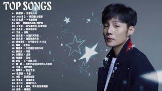 Kkbox 11月份 - kkbox 排行 2018 - 國語新歌排行   2018新歌排行榜(華語人氣排行榜 top 100 - KKBOX)   2018 - 11月 KKBOX 華語單曲排行月