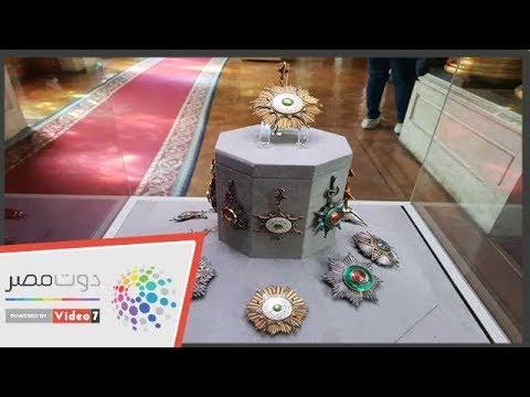 نادرة للملك فؤاد وفارق بمتحف الأسرة الملكية