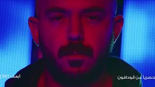 محمود العسيلى - حلم بعيد (برومو) | 2018 | (Mahmoud El Esseily - 7elm B3eed (Teaser