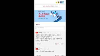 찜질방 여자 화장실서 성폭행 시도 20대 구속