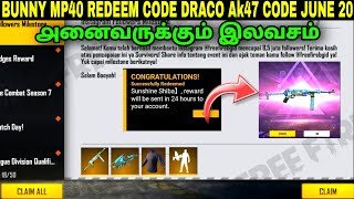 I GOT BUNNY MP40 LIMITE TIME REDEEM CODE JUNE 20 IN FREE FIRE STORE GAMING