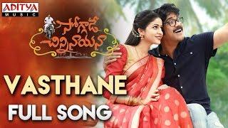 Vasthane Vasthane Full Song || Nagarjuna, Ramya Krishna, Lavanya Tripathi, Anup Rubens