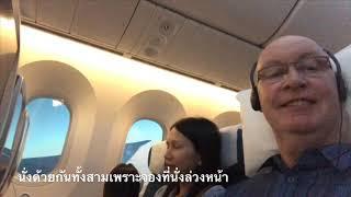 กลับไทยในเวลาที่แสนเศร้าแต่ต้องเดินต่อไป แมนเชสเตอร์-มัสกัต-ไทยแลนด์ Manchester-Muscat-Thailand