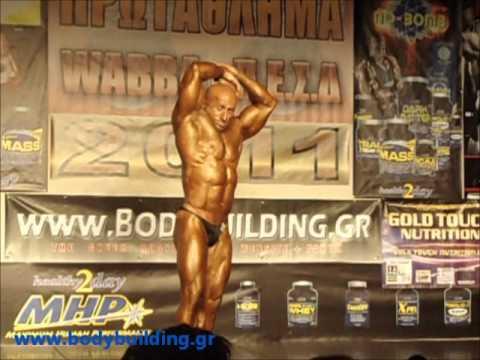 Παπαδάκης Γιώργος WABBA Mr Hellas 2011