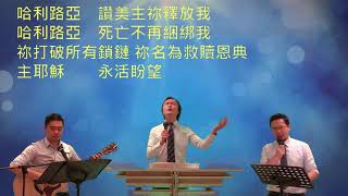 Publication Date: 2020-05-10 | Video Title: 2020-05-10 基道旺角堂 主日崇拜
