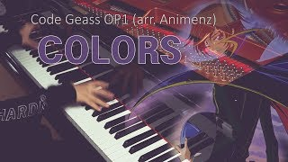 COLORS - Code Geass OP1 [Piano] (arr. Animenz) | 10 year old piano