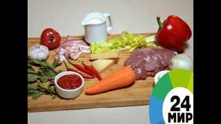 Кулинарный дуэт - МИР 24