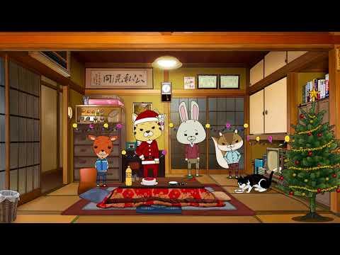 「フィリックス」x「紙兎ロペ」 コラボムービーシリーズ 留学生ってマジっすか!?:5話「クリスマス」