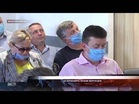 В Івано-Франківську на коронавірус почали хворіти діти