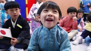 救恩幼稚園介紹影片