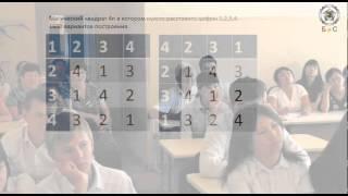 Технология БиС  Презентация  Часть 3  Качество развития