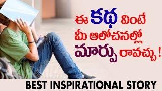 Br Siraj         Best Motivational Speech