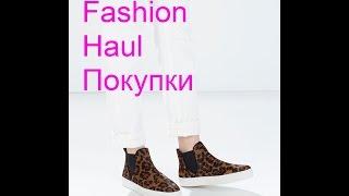 Покупки одежды и обуви.(, 2015-07-24T11:45:49.000Z)