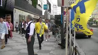 天皇陛下御譲位迄1年 NHK皇太子殿下尊称不敬20180430(月)h30池袋駅東口街宣しきしま会きみの会はせがわたかし