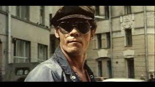 Фильм Петровка, 38 1980 смотреть онлайн бесплатно