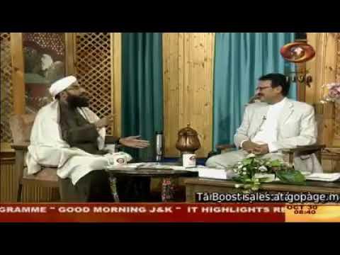 Moulana Abdul Rasheed Dawoodi Sahab on Radio kashmir srinagar on Ocasion of Milad-un-Nabi(saw) 2020