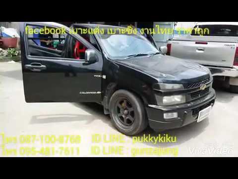 เบาะแต่งรถยนต์ เบาะแต่ง เบาะซิ่ง ร้านยุจรัญ96/2 รีวิ6 BY facebook เบาะแต่ง เบาะซิ่ง งานไทย ราคาถูก