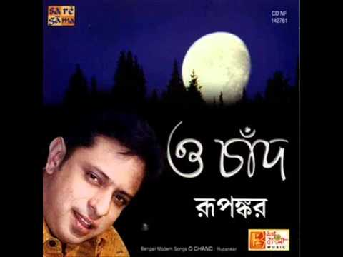 O Chand RUPANKAR.wmv