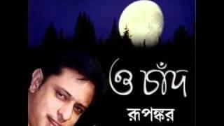 bangla band