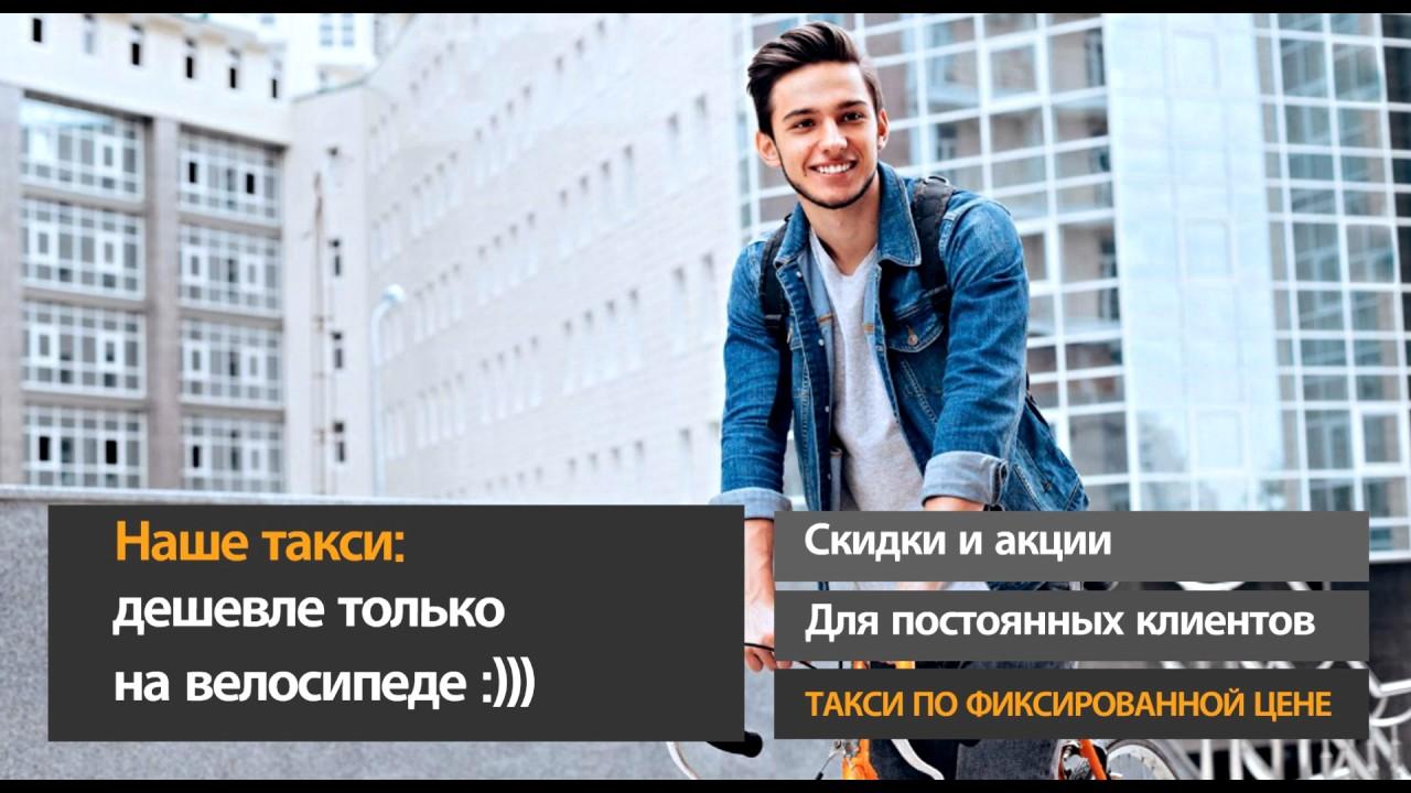 геи московской области