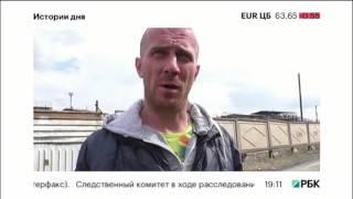 Прокуратура проверяет, что творится в тагильской тюрьме
