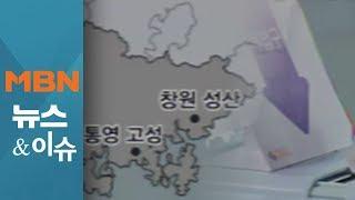 '1대1' vs '2대0' 4·3 재보선 성적표…4당 대표 명운 달렸다? [김은혜의 뉴스앤이슈]