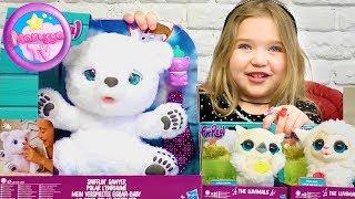 Furreal Friends - Інтерактивна іграшка для дітей — Полярний ведмедик і Співаючі звірята