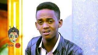 에티오피아 음악 : Temesgen Getaneh Temesgen Getaneh (Gojjam is on)-New Ethiopian Music 2021 (Official Video)