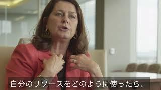 レイセオン社 thumbnail