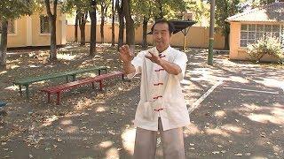 Зарядка ушу с Му Юйчунем полная версия видео  - Ушу для здоровья