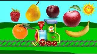 Развивающий мультфильм для самых маленьких. Изучаем фрукты с паровозиком чух-чух